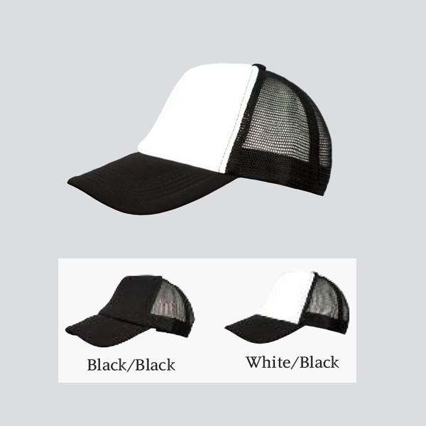 Καπέλο Κωδ. 839