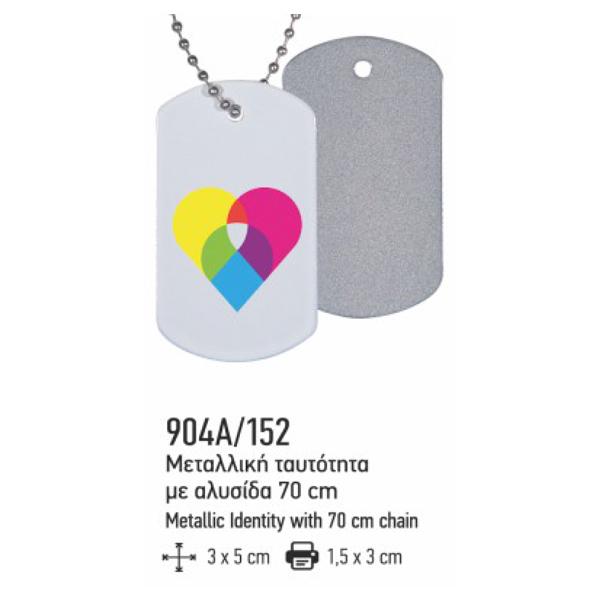 904A/152