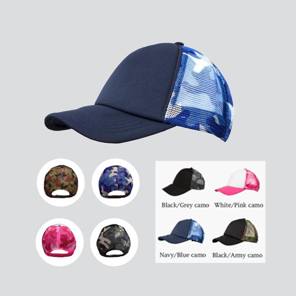 Καπέλο Mesh Camo
