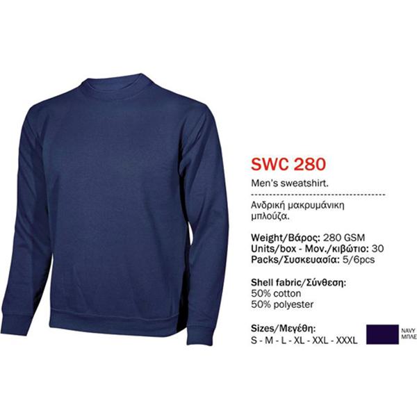 Κωδ. SWC280