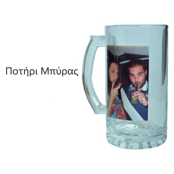 ΠΟΤΗΡΙ ΜΠΥΡΑΣ
